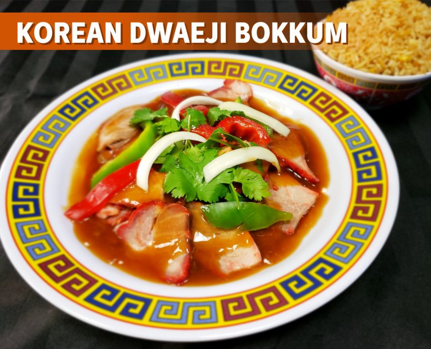 korean dwaeji bokkum