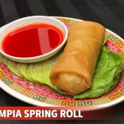 lumpia spring roll